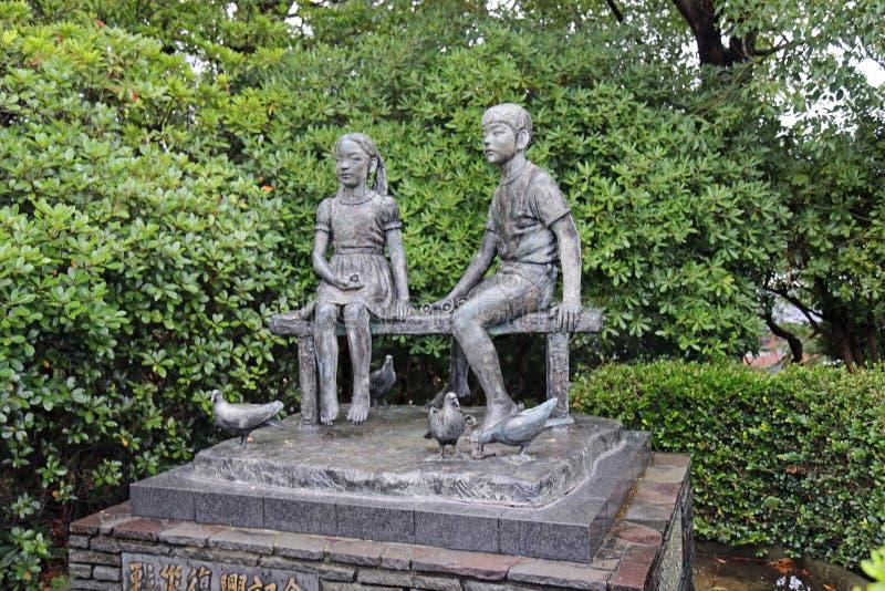 Parque de la paz de Nagasaki fotografía de archivo