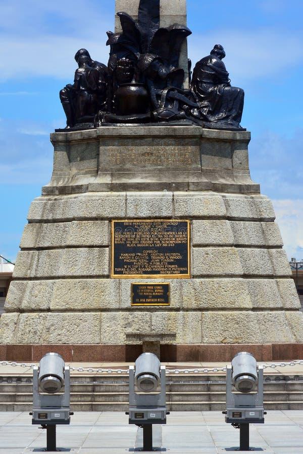 Parque de Rizal en Manila, Filipinas fotografía de archivo libre de regalías