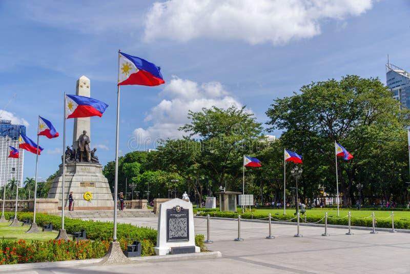 Parque de Rizal, Manila foto de stock royalty free