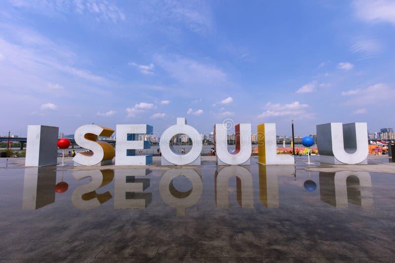 Parque de Seoul Hangang em Yeouido imagens de stock royalty free