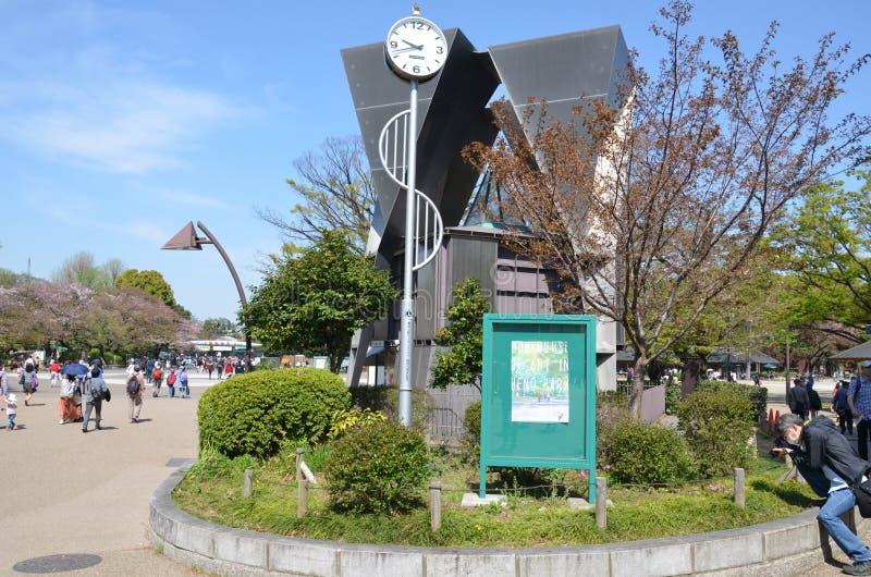Parque de Ueno Tokio Japón imagenes de archivo