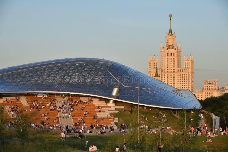 Parque de Zaryadye, Moscou, Rússia fotografia de stock royalty free