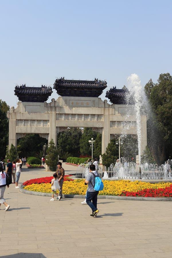 Parque de ZhongShan do Pequim fotografia de stock