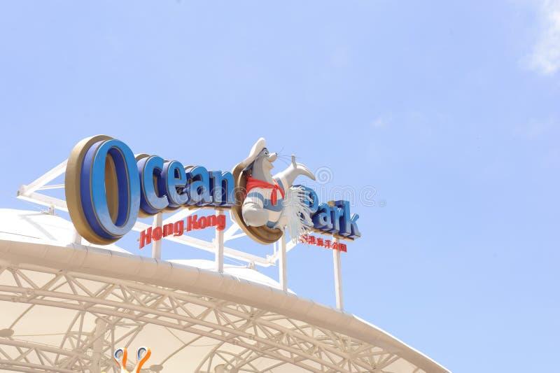 Parque del océano imagen de archivo libre de regalías
