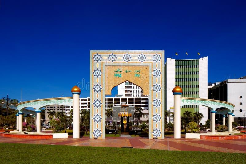 Parque do centro do capital de Brunei foto de stock royalty free