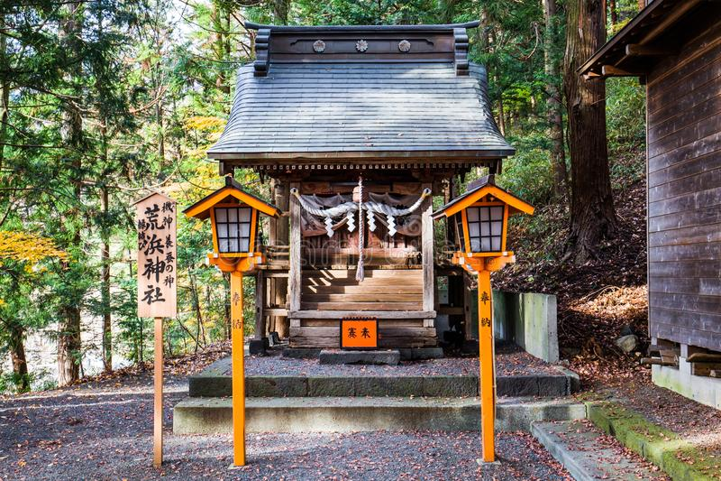 Parque do sengen de Arakurayama fotografia de stock royalty free