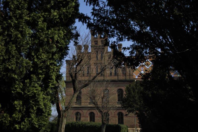 Parque en universidad del nacional de Chernivtsi fotos de archivo libres de regalías