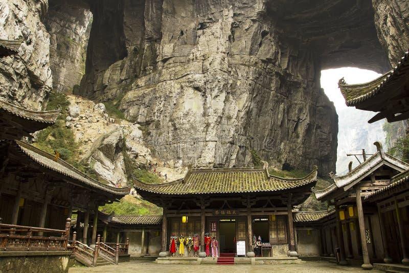 Parque nacional de Wulong, Chongqing, China imagen de archivo