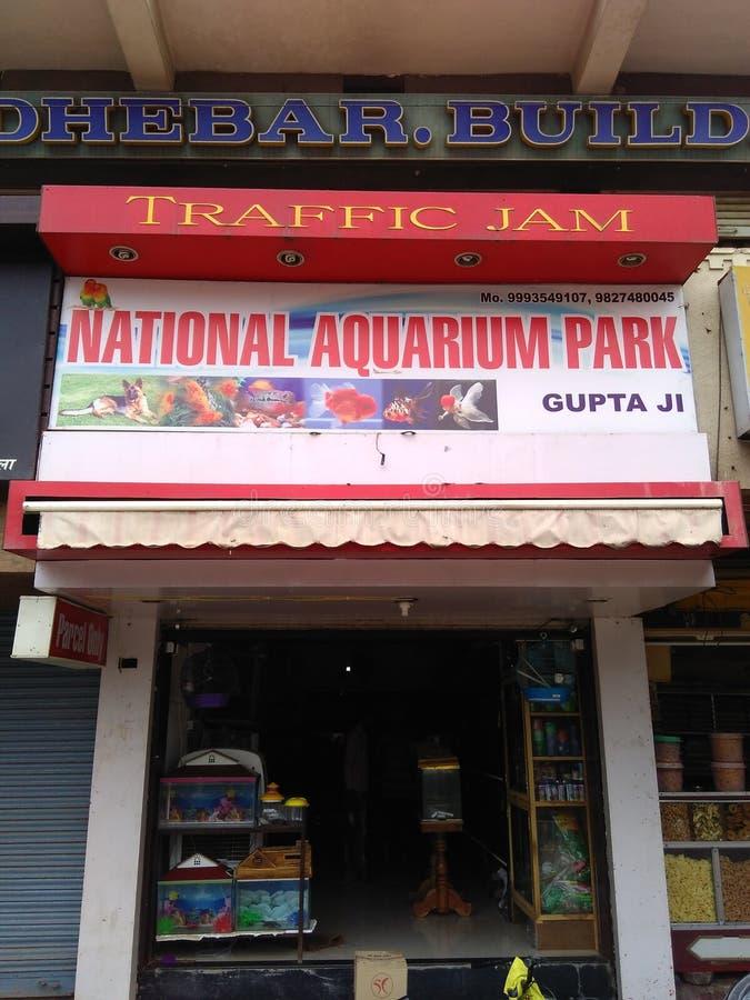 Parque nacional do aquário foto de stock royalty free