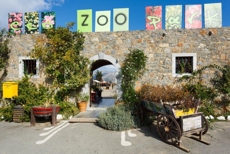 Parque no platô de Lassithi, Creta de Eco imagens de stock