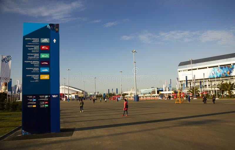 Parque olímpico en Sochi fotografía de archivo libre de regalías