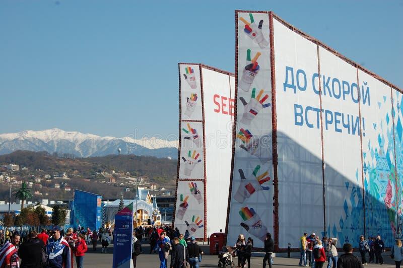 Parque olímpico en XXII los juegos de olimpiada de invierno Sochi 2014 fotografía de archivo libre de regalías