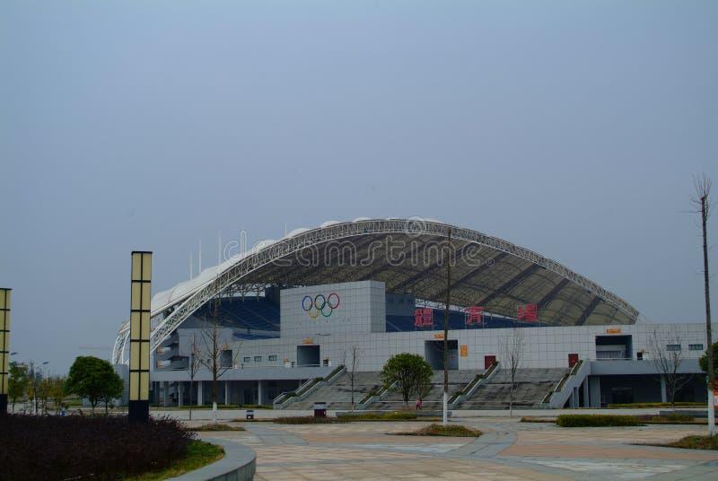 Parque Olympique imágenes de archivo libres de regalías