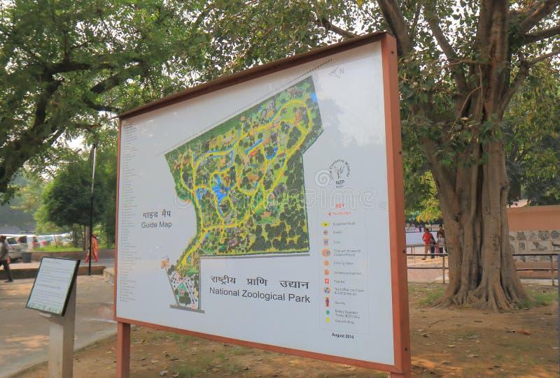Parque zoológico Nueva Deli la India foto de archivo libre de regalías