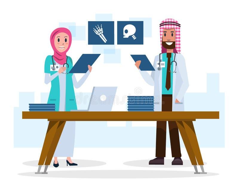 Parsaudier - araben manipulerar att se och samtal om röntgenstrålefilmer i rummet stock illustrationer