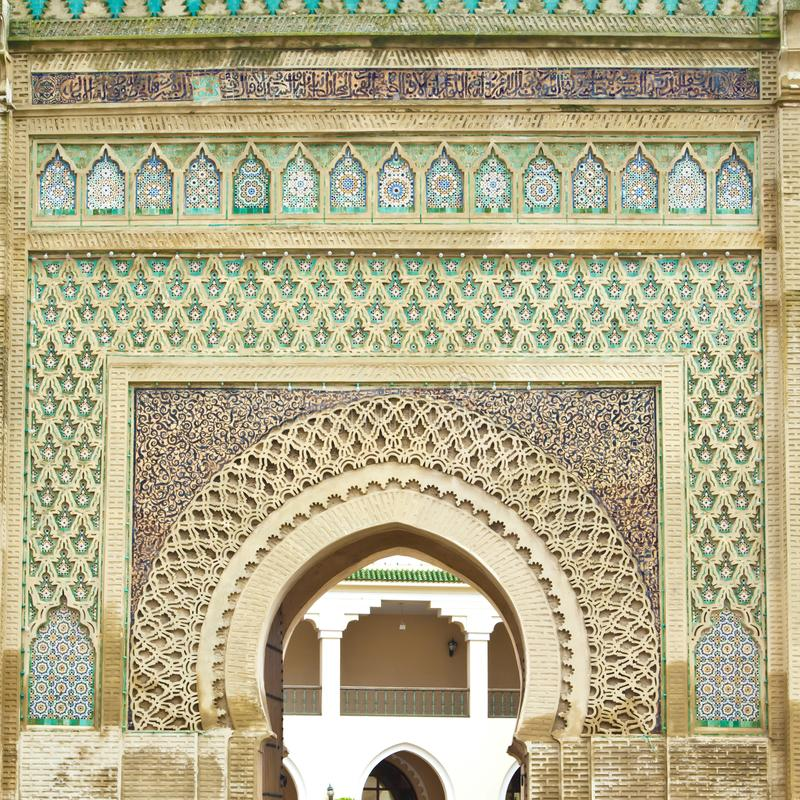 Part of Bal El-Mansour Gate in Meknes, Morocco stock images