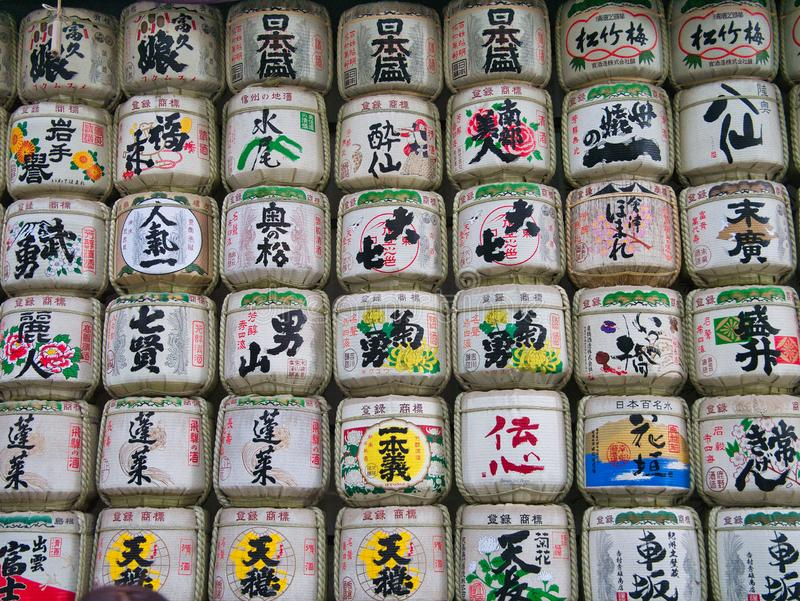 Colorful stacked sake barrels near the Meiji Shrine in Tokyo, Japan. Part of the huge collection of colorful stacked sake barrels near the Meiji Shrine in Tokyo stock photography