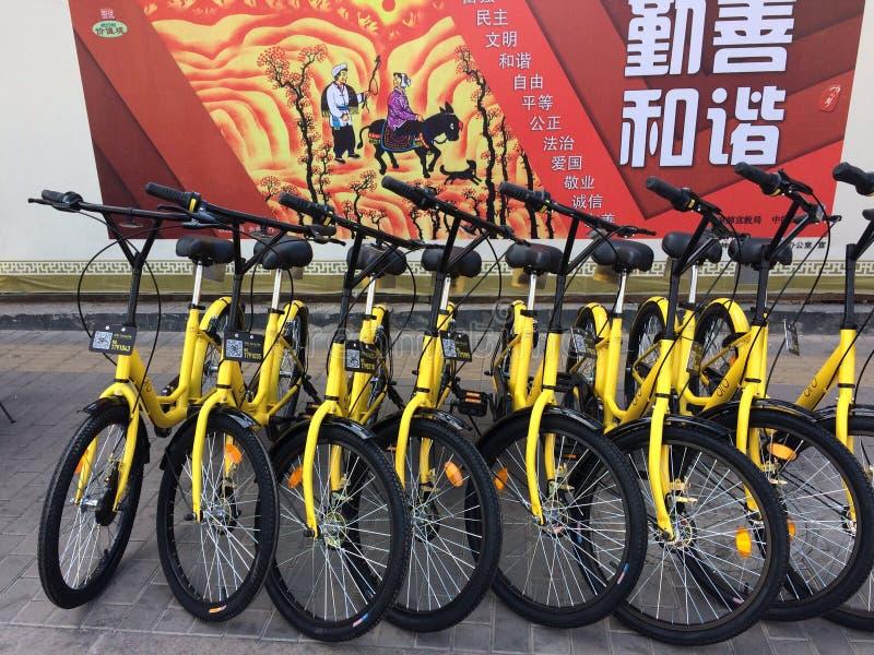 Part Pékin de vélo image libre de droits