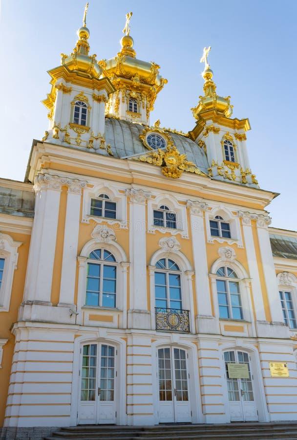 Parte de Catherine Palace en St Petersburg, Rusia fotografía de archivo libre de regalías