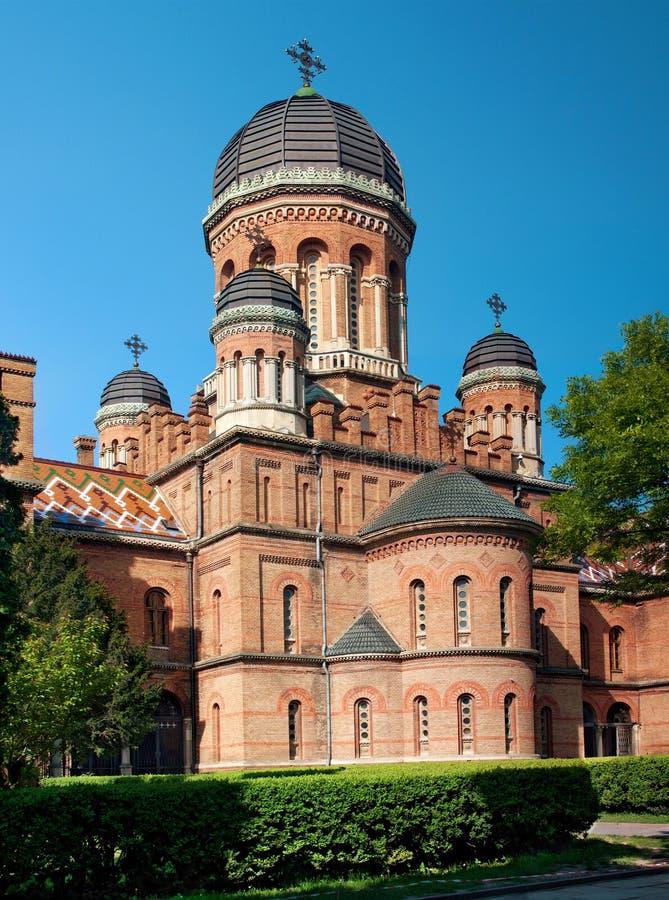 Parte de la universidad del nacional de Chernivtsi foto de archivo