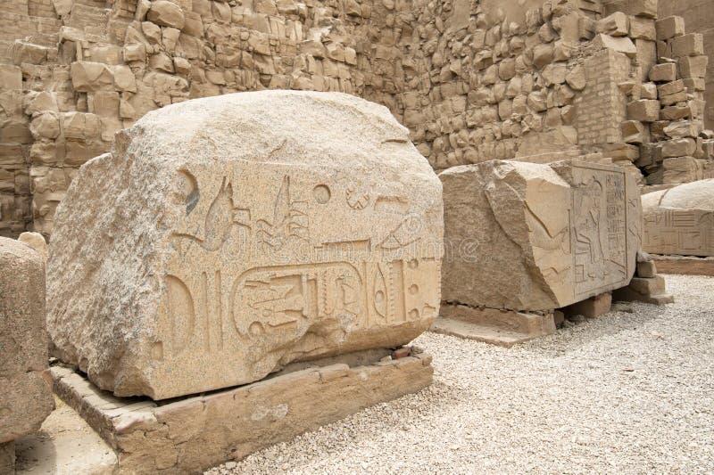 Parte de Stella Gran Pasillo hipóstilo del templo de Karnak Luxor, Egipto foto de archivo
