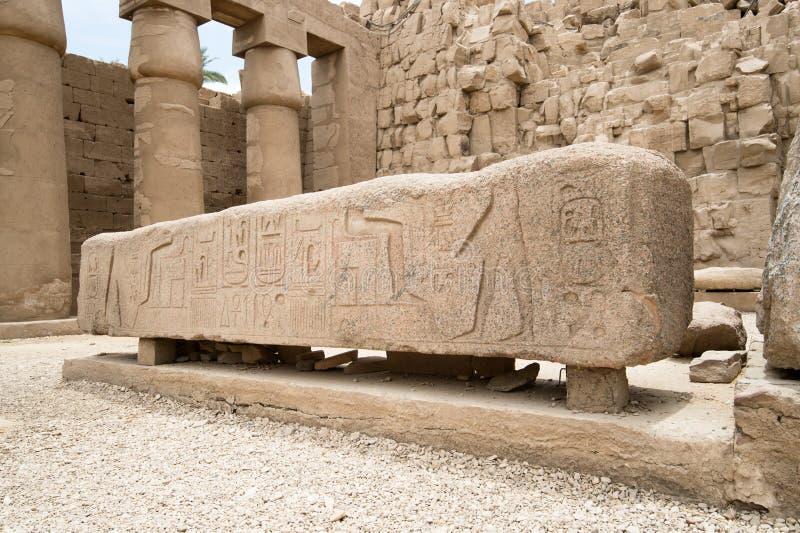 Parte de Stella Gran Pasillo hipóstilo del templo de Karnak Luxor, Egipto imagen de archivo libre de regalías