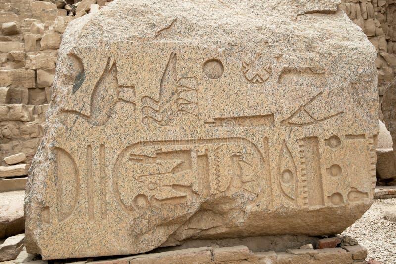 Parte de Stella Gran Pasillo hipóstilo del templo de Karnak Luxor, Egipto foto de archivo libre de regalías