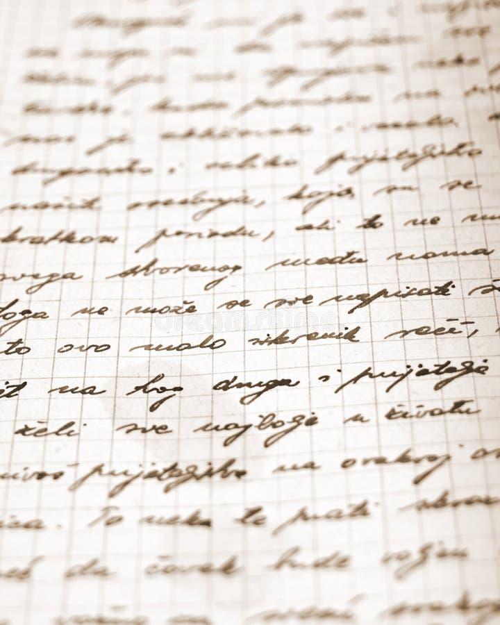 Parte di lettera molto vecchia fotografia stock