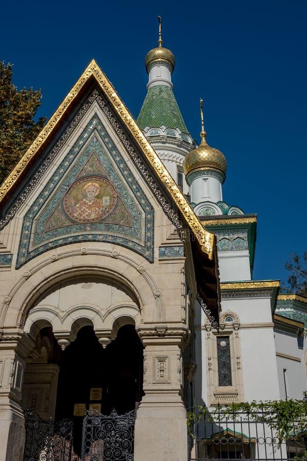 Parte dianteira de Saint Nikolas Russian Church, Sófia, Bulgária fotografia de stock royalty free