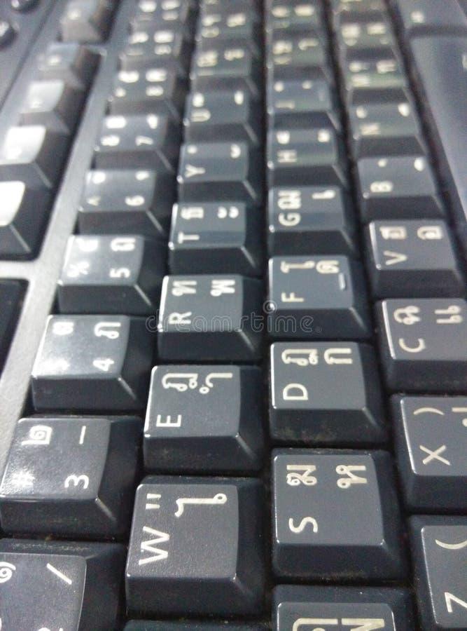 Parte posteriore tailandese della tastiera immagini stock