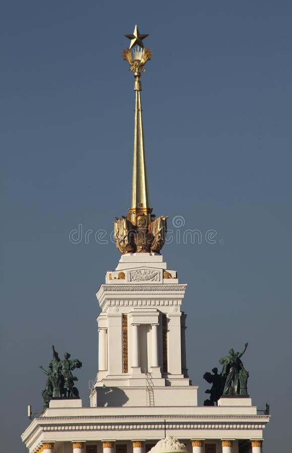 A parte superior da decoração de Pavillion da cultura em VDNH VVC, Moscou fotografia de stock royalty free