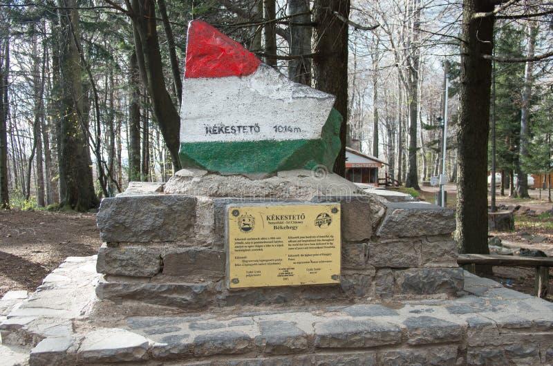 Parte superior da montanha de Kekes, Hungria foto de stock royalty free