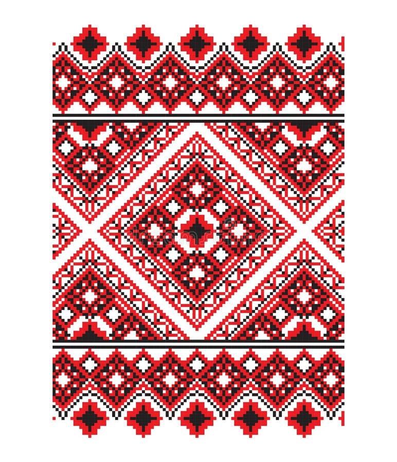 Parte ucraniana 8 del vector del ornamento imagen de archivo