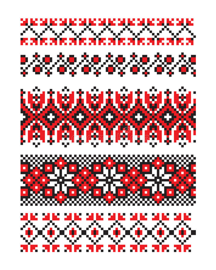 Parte ucraniana 10 del vector del ornamento imágenes de archivo libres de regalías
