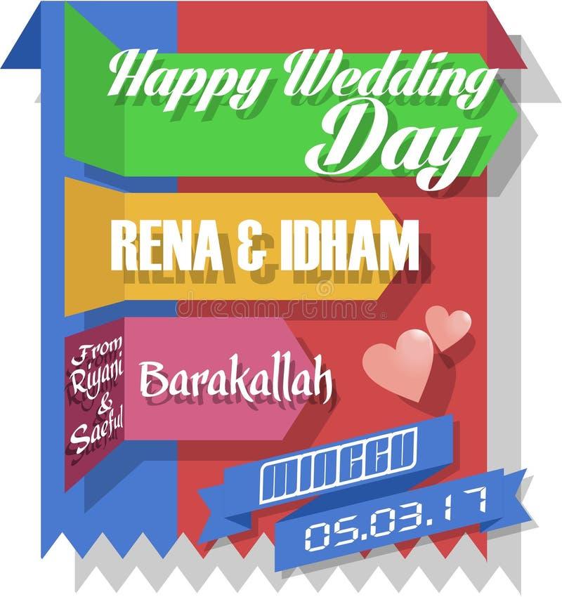 Partecipazione di nozze per le nuove coppie immagini stock