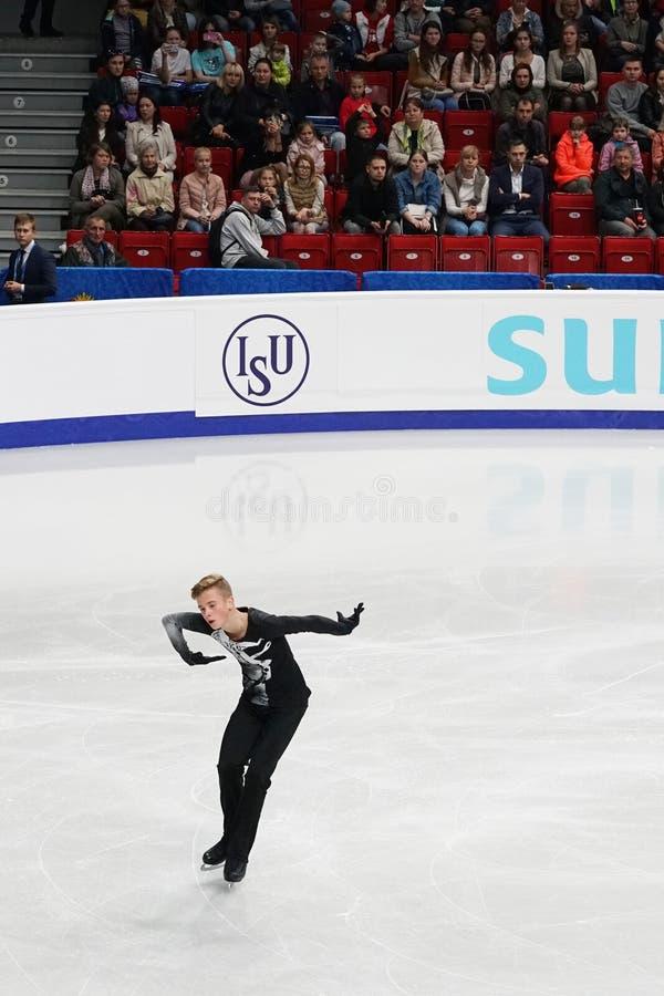 Participante de skater Ilya Lavrov Federação Russa imagens de stock