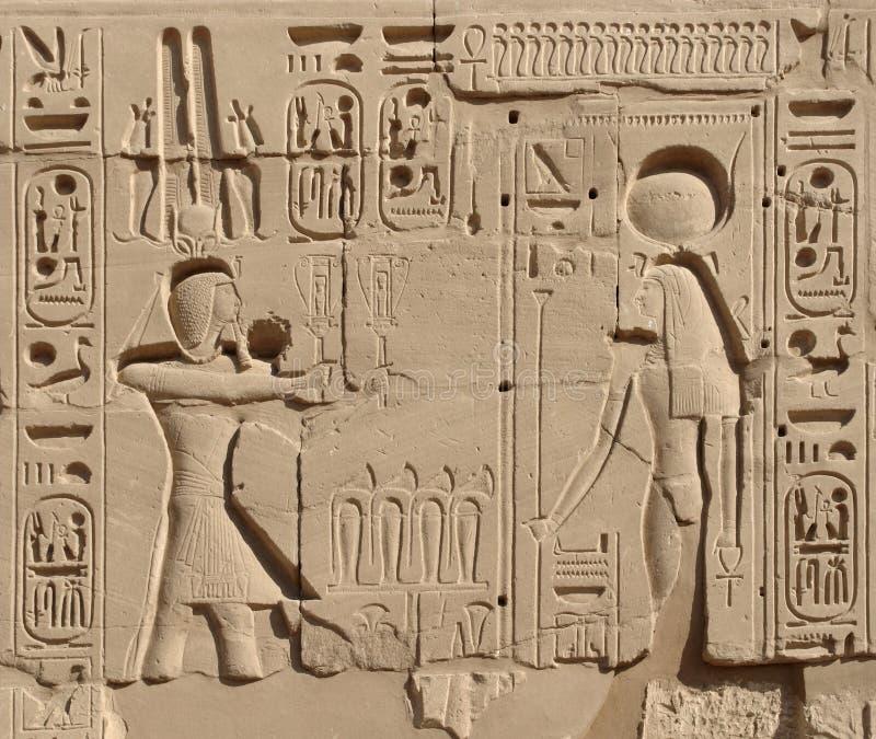Sollievo a recinto di Amun-Ri nell'Egitto fotografie stock