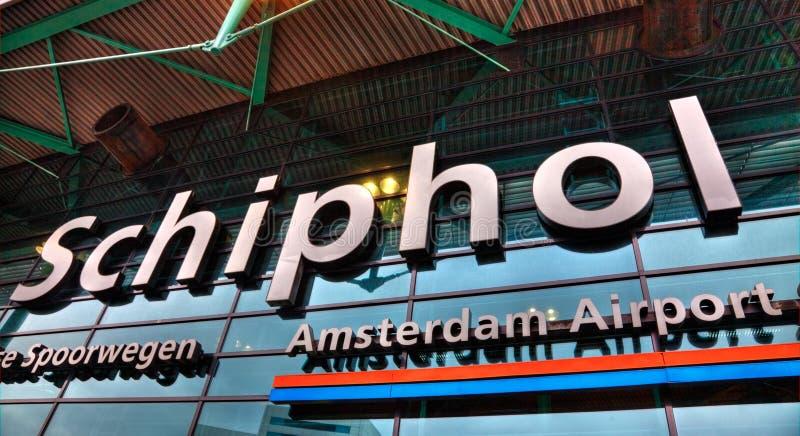 Particolare dell'aeroporto di Schiphol Amsterdam fotografia stock libera da diritti