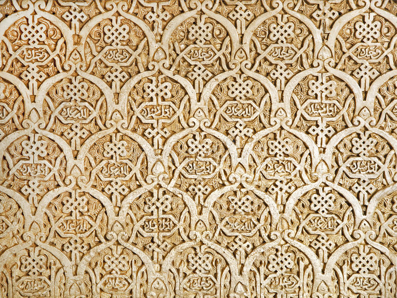 Particolare della parete di Alhambra fotografia stock libera da diritti