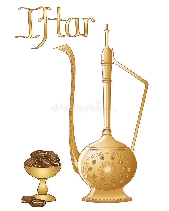Partido de Iftar ilustração stock