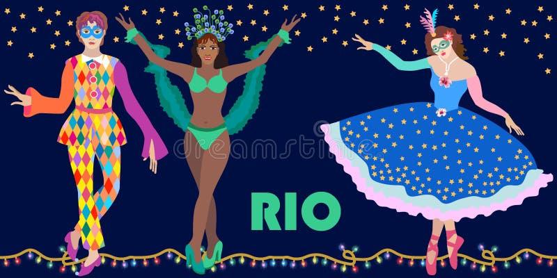 Partido do carnaval do Rio da noite Molde para cartazes, bandeiras, bilhetes, cartões, convites ilustração do vetor