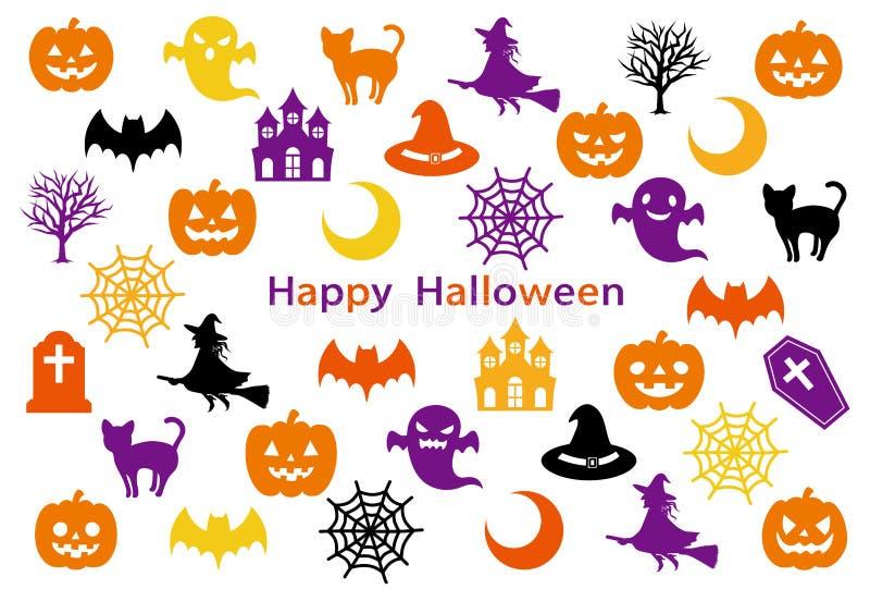Partido-tarjeta de Halloween ilustración del vector