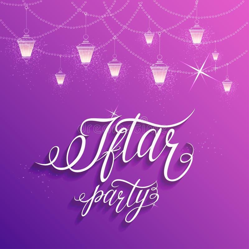 Partie d'Iftar illustration stock