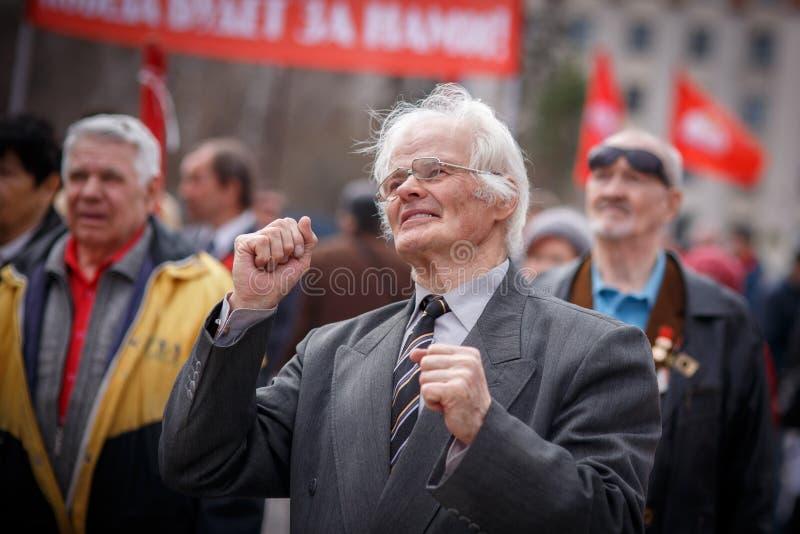 Partie de communistes dans un mayday image libre de droits