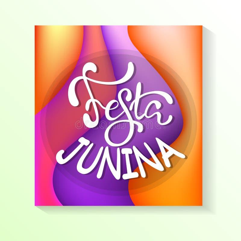 Partie de festival de Festa Junina - du Brésil juin illustration de vecteur