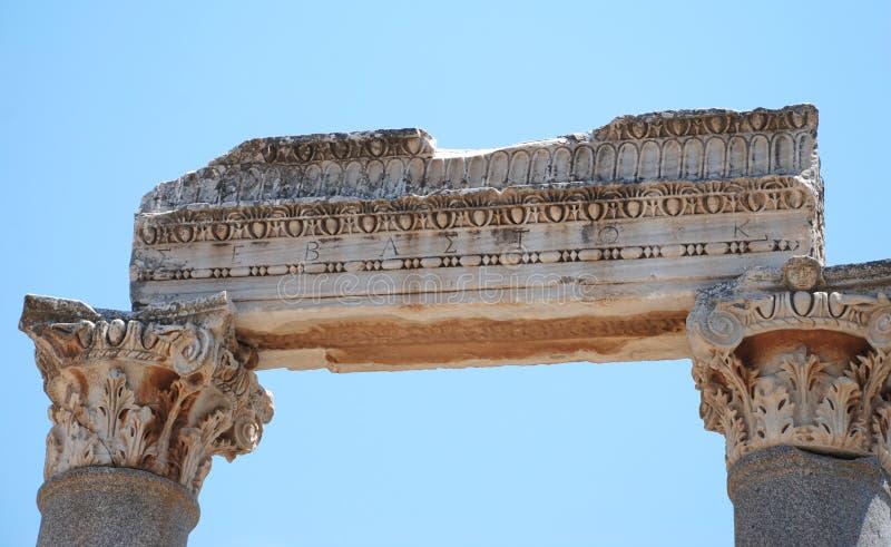 Partie sur la localité d'Ephesus, Izmir, Turquie images libres de droits