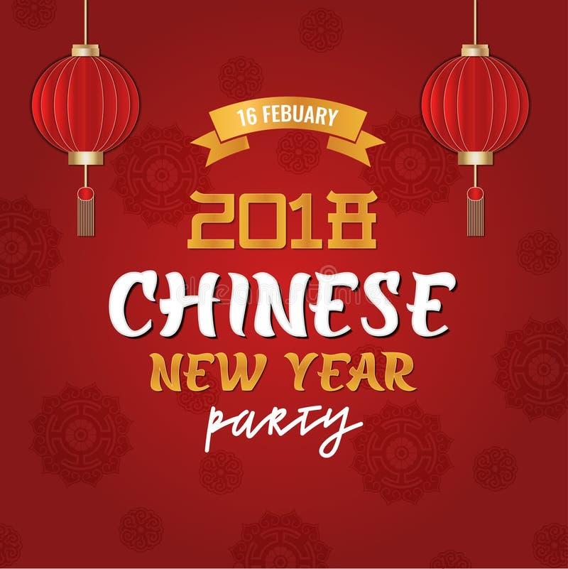 partito del nuovo anno di 2018 cinesi illustrazione vettoriale