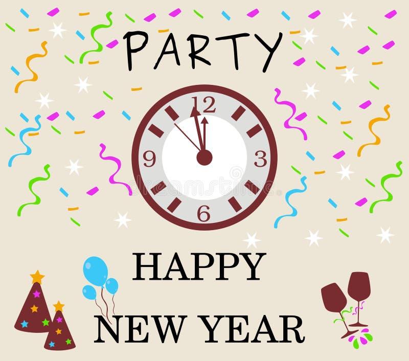 Partyjny nowego roku świętowanie ilustracja wektor