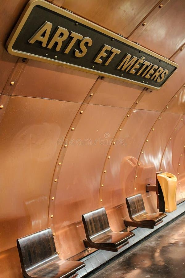 Paryska stacja metru zdjęcia royalty free