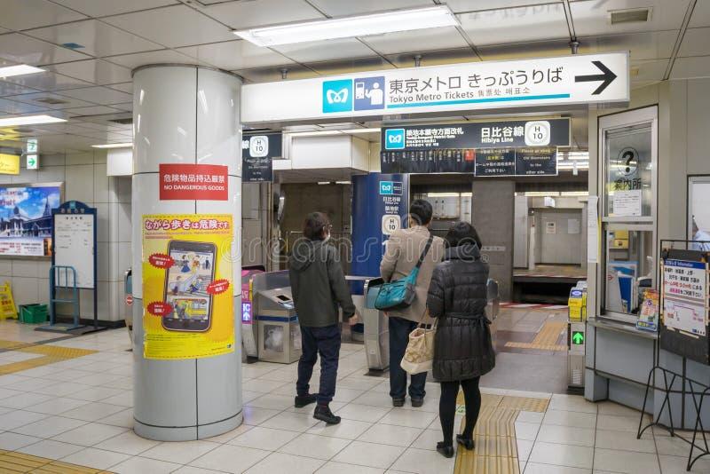Pasajeros que compran el boleto de tren con la máquina del boleto en la estación de Tsukiji imagenes de archivo